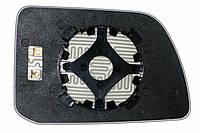 Элемент зеркала FORD Edge I (07-11) левый сферический с обогревом