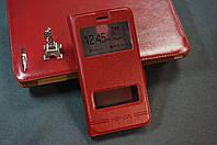 Чехол книжка Lenovo S660 / S668t Бесплатная доставка цвет красный