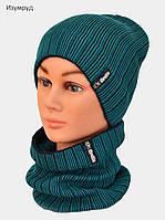 Комплект шапка и шарф Вертикаль размер 54 (осенняя тонкая)