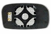 Элемент зеркала HONDA Civic VII HB (01-05) левый сферический с обогревом