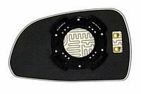 Элемент зеркала HYUNDAI Matrix (01-05) правый сферический с обогревом