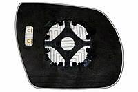 Элемент зеркала HYUNDAI Santa FE II (06-12) левый асферический с обогревом