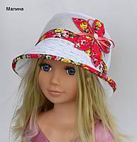 Шляпка сетка, цвет малина (летняя)