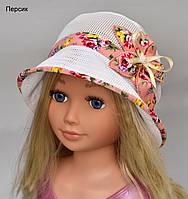 Шляпка сетка, цвет персик (летняя)