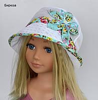 Шляпка сетка, цвет мята (летняя)