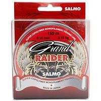 Леска монофильная SALMO GRAND RAIDER 150м