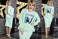 Костюм тройка батал (кофта майка юбка)