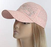 Женская бейсболка с россыпью страз розовая, мелкий цветочный принт