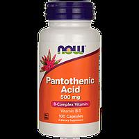 Витамин В 5, Пантотеновая кислота,500 мг. 100 капсул