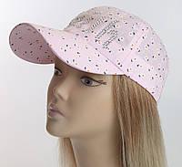 Женская бейсболка с россыпью страз розовая ромашки