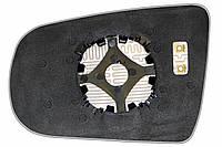Элемент зеркала PONTIAC Aztec (01-05) правый сферический с обогревом