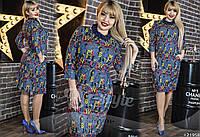 Элегантное платье-футляр для стильных леди батал.