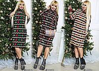 Платье женское ткань:Плотная Ангора ,Длина платья-100см; Длина рукава 50см. вб №579