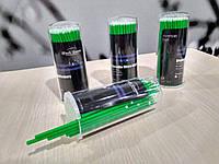 Микробраши зеленые в тубусе 100 шт. (2 мм)