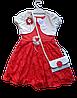 Нарядное платье с болеро и сумочкой для девочки