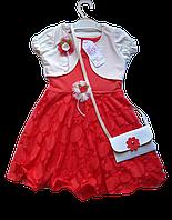 Нарядное платье с болеро и сумочкой для девочки 4 года