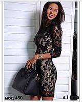 Платье женское нарядное, 2 в 1 ,нижнее светлое -трикотаж тонкий, +верхнее -крупный гипюр) длина 85 см нн1№450