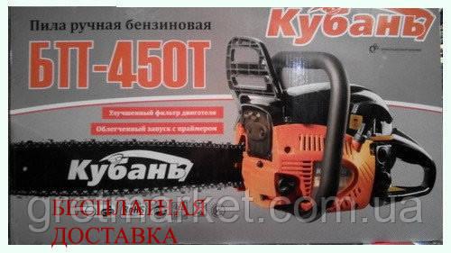 Бензопила КУБАНЬ БП-450Т (2ш+2ц)