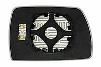 Элемент зеркала BMW X-3 E83 (04-10) левый асферический с обогревом
