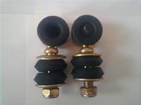 Стойка переднего стабилизатора в сборе для Chery Amulet (A15) - Чери Амулет - A11-2906021, код запчасти A11-2906021
