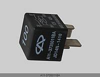 Реле вентилятора (№100) Оригинал  для Chery Amulet (A15) - Чери Амулет - A11-3735011ba, код запчасти A11-3735011ba