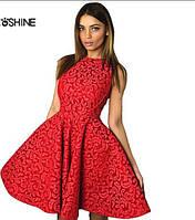 2461e708079 Платье жаккард синее в Украине. Сравнить цены