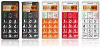 Мобильные телефоны Бабушкофоны, телефоны для пожилых людей