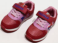Кроссовки для девочки р. 28  арт. 331-2 - 26