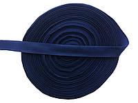 Тесьма окантовочная, цвет синий, ширина 2 см (50м в рул.)