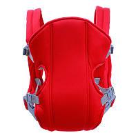Рюкзак сумка кенгуру для переноски детей, слинг (красный)