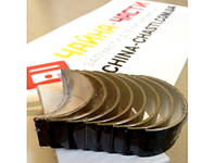 Вкладыш коренной 2,0L (ремонт) для Chery Elara (A21) - Чери Элара - 481H-BJ1005013BA, код запчасти 481H-BJ1005013BA