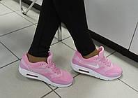 Женские Кроссовки Nike, легкие, в сетку, цвет-Розовый