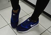 Женские Кроссовки Nike, легкие, в сетку, цвет-Синий