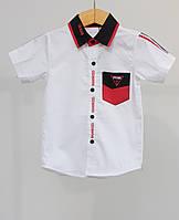 Рубашка на мальчика Guess