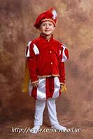 Карнавальный костюм Принца (в красном)
