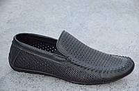Туфли, мокасины мужские натуральная кожа мягкие черные Харьков. Лови момент 45