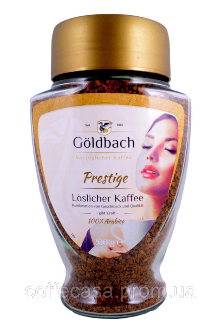 Кофе растворимый Goldbach Prestige 200гр. (Германия)