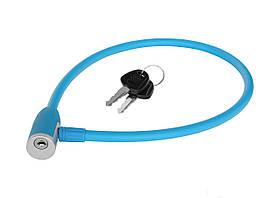Велозамок KLS JOLLY 4,5 * 12 * 65 голубой 99008287