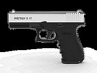Пистолет стартовый Retay G 17