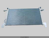 Радиатор кондиционера для Chery Kimo (S12) - Чери Кимо - S12-8105010, код запчасти S12-8105010