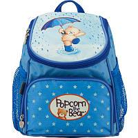 Рюкзак дошкольный 535 Popcorn Bear-1 PO17-535XXS-1