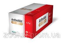 АртроВет Колаген (60 пак.) - підтримка, захист суглобів (колаген)