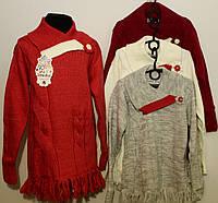 Пуловер плотная вязка для девочки р. 140-164   арт. 3010