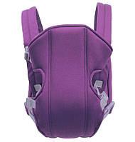 Рюкзак сумка кенгуру для переноски детей, слинг (фиолетовый)