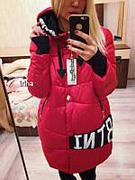 Куртка женская теплая на зиму, Наполнитель холофайбер Реал фото цвет только такой ипос №082-750