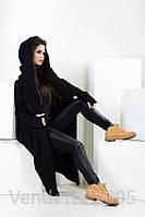 Мантия Ткань: 3-х нить с начесом Цвет: черный, серый фото реальное авен №0054, фото 1