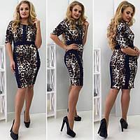 Платье женское большого размера, Ткань : Отто ( Турция - НЕ КИТАЙ!!!) , декор - кружево длмна 98 см роле №5011