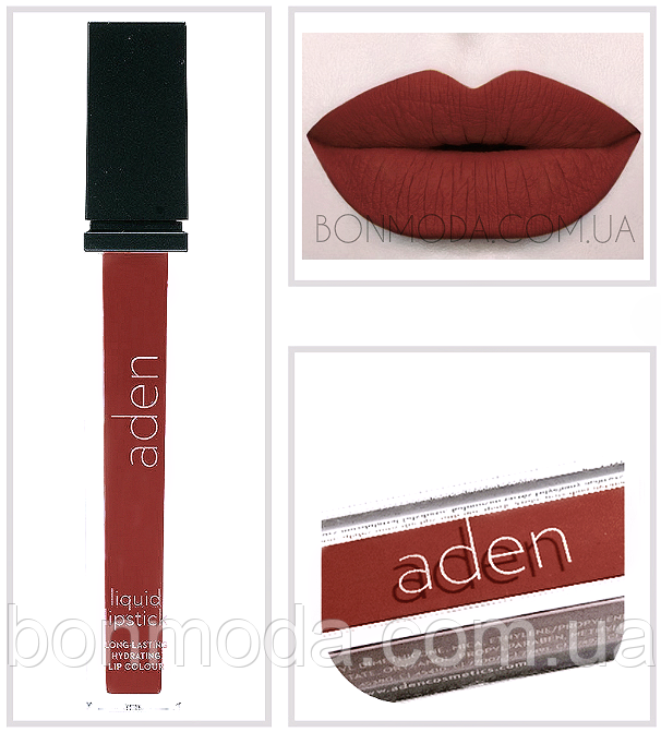 """Aden помада жидкая Суперстойкая  Liquid Lipstick """"Brick"""" """"Кирпичный"""" № 28"""