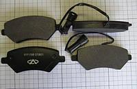 Колодки ручного тормоза комплект  для Chery Tiggo (T11) - Чери Тигго - T11-3502170, код запчасти T11-3502170