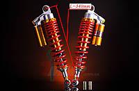 Амортизаторы Viper / Sonic 340 мм газо масляные NDT
